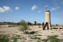 Torre de la Candela